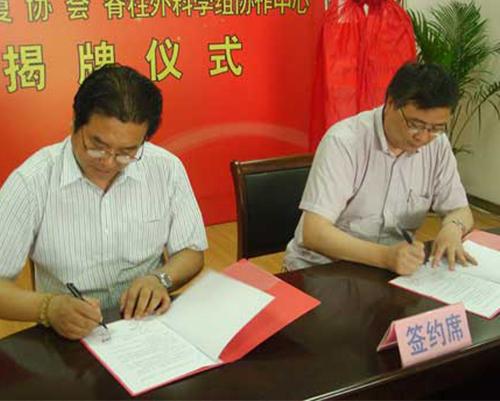 恭喜晟丰签约湖南湘西八月食品有限责任公司