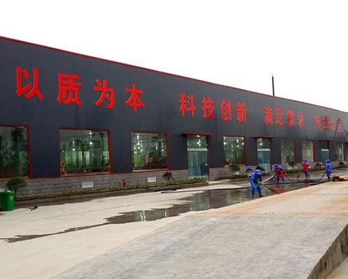 恭喜晟丰签约湖南吉首八月食品有限公司
